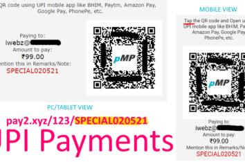 pMP UPI Payments
